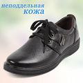 genuino laether formal de los hombres vestido de color negro y marrón zapatos proveedor alibaba