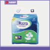 Medical disposable adult baby diapers incontinence net pants