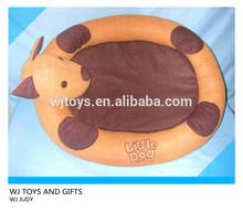 new design ,dog shaped,round dog bed