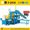 Canton fair recommended QTY4-15 interlocking brick block machine