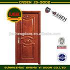 sapeli engineered veneer entry wooden door