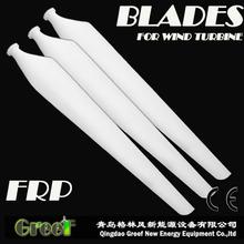 Great ! higher efficiency 300w-100kw fiber glass blades , low start wind,no noise,work stable