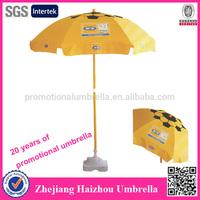 Colored yellow main pole folding umbrellas beach