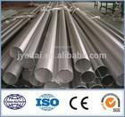 China manufacture high quality customized aluminum extrusion profile,aluminum price per ton