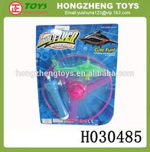 2014 New product flying saucer gun top gun wholesale China outdoor gun toys H030485