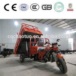 200cc Hydraulic tricycle