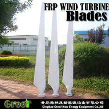 Popular! small fiber glass blades for windmill generator ,low start wind,high quality