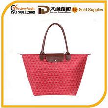 fashion nylon foldable beach bag