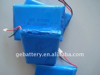 rechargeable lithium polymer battery 7.4v 2000mAh for MP3/MP4/MP5, digital camera, portable DVD, portable television