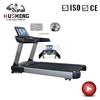 Motorized Treadmill, Commercial Treadmill, Electric Treadmill