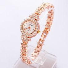 2014 Yiwu Wholesale Market Lady Jelly Watch