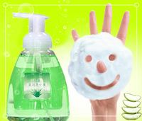 kids foam soap hand wash/kids foaming hand soap
