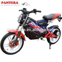 PT-E001 Cheap Chongqing Popular New Model Folding Electric Bike