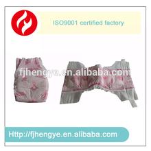 Breathable good night's sleepy baby diaper