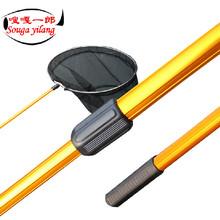 net fishing Aluminum alloy yellow brailer rod fishing net brailer rod folding brailer head fishing tackle mount