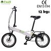 New design electric bike portable