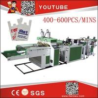 HERO BRAND goog quality trash bag making machine