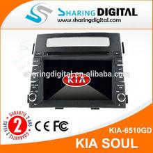 car audio car dvd player for KIA SOUL 2012 car radio with gps navigation