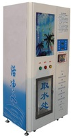 Commerical water filters/Water purifiers for drinking water/Automatic water vending machine