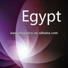 Sea Shipping China to Egypt