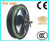 48V,800W electric bike motor,hub wheel motor,brushless DC hub motor for e-scooter