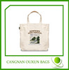 custom high quality natural cotton bags, canvas cotton bag, cheap cotton bag