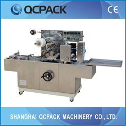 reliable operation automatic lollipop wrapping machine