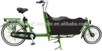 2 Wheel Family cargo bike for children/ utility electric cargo bike for sale SW-C-A04