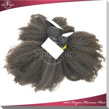 5A afro textured hair extensions100% Virgin Mongolian afro curl hair weaving