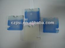 45ml mini plastic ice box design new ice pack new design ice watch