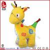 25CM colorful plush soft giraffe toy animal