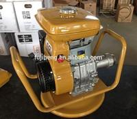 Robin concrete vibrator/EY20 vibrator/construction machine/consctruction vibrator
