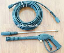 Car Washing Spray Gun Combination