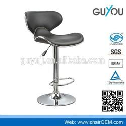 GY-1051 Modern Ali Express High Quality Leather Bar Chair for Nightclub