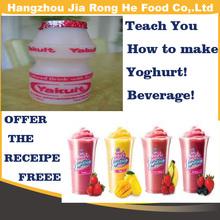 Yogurt flavor for beverage