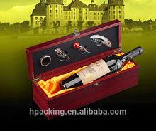 antique wooden bottle leather wine carrier
