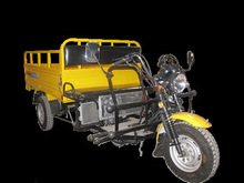 heavy loading cargo tricycle/three wheel autoscooter/sitting type three wheel motorcycle
