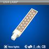 uv led g23 bulb