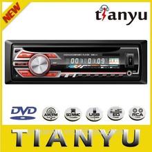 Car MP3 player Car Alarm car multimedia audio controller driver
