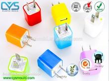 Custom plastic USB charger shell in plastic mold
