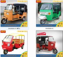 taxi motorcycle//three wheel motorcycle taxi