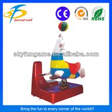 animal rides/ children electronic kiddie ride sea lion animal rides