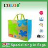 Non woven shopping recyclable bag/promotional non woven shopping bag