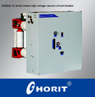 ZN28(A)-12 indoor vacuum circuit breaker automatic recloser