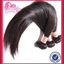 cheap 8 inch virgin remy brazilian hair weft silky straight brazilian hair weave human hair