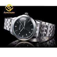 2014 Hotting Products Chinese Watch wholesale alibaba