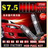 $7.5/set car accessories H1,H4,H7,H11,9005,9006,9007 bulb,12v 35w dc slim ballast, hid xenon kit, electric car conversion kit