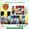 CAPTAIN CAR WASH, CAR CLEANING, Car Care Products
