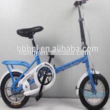 12-20 Inch Folding Children Bicycle,Foldable Kid Bike