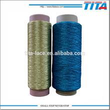 Tufted Carpet Yarn for shaggy children carpet